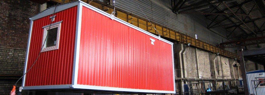 Мобильные здания контейнерного типа